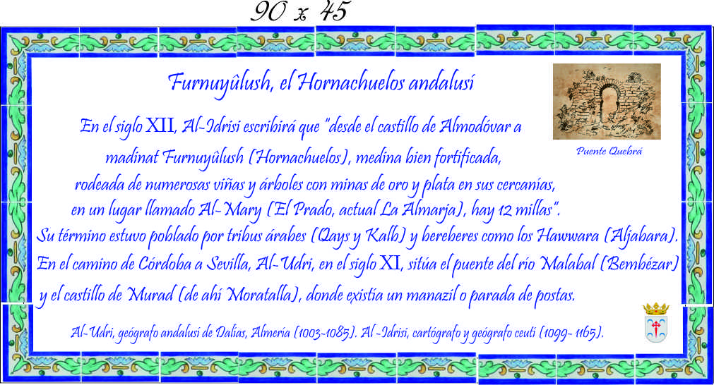 8º-Plaza-Mirador-Hornachuelos-andalusí