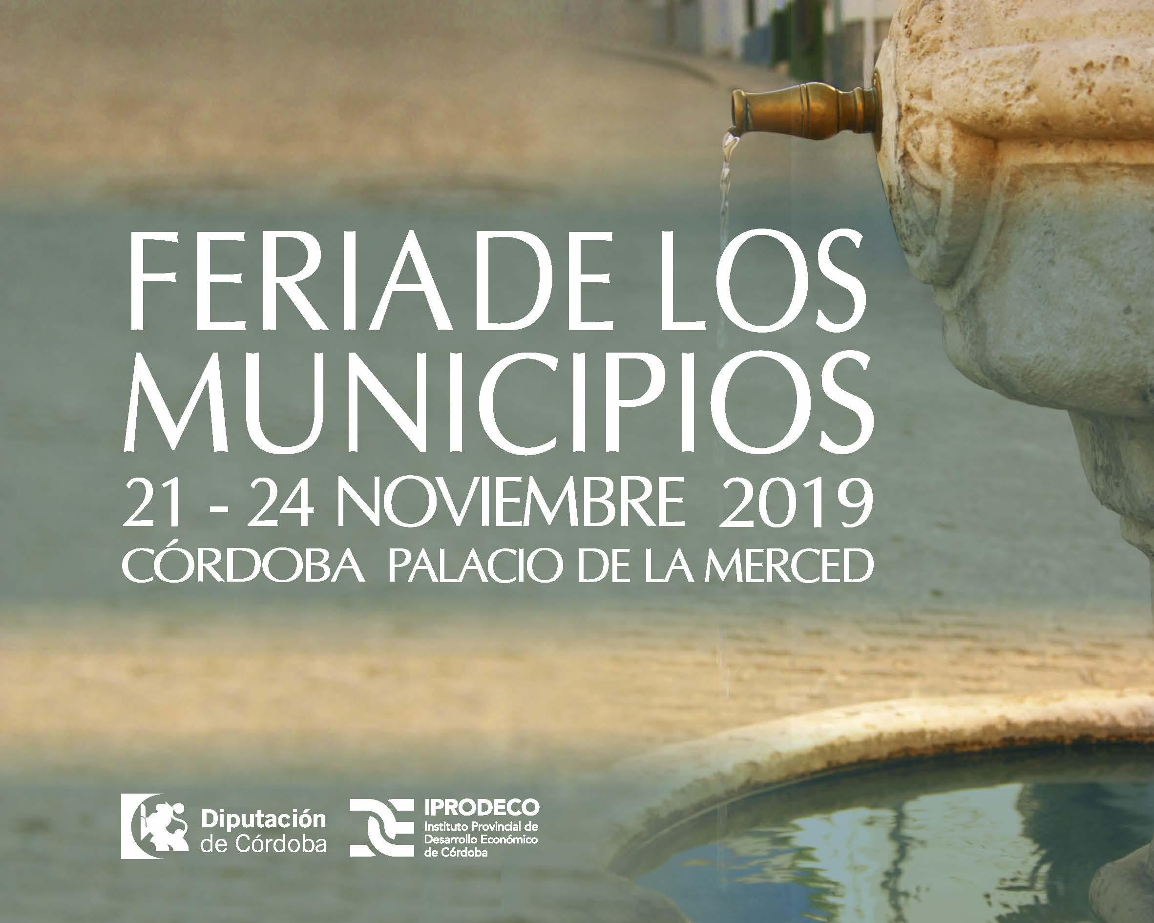 y así cautivar a los cordobeses, al público nacional y a todos los visitantes ocasionales que tengan la oportunidad de conocernos durante nuestra estancia en Córdoba.